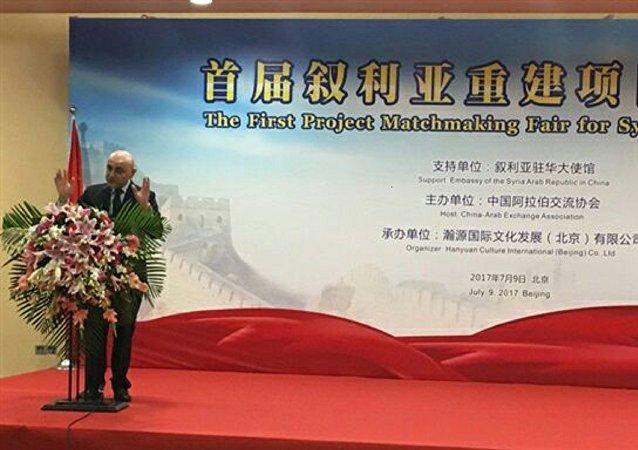 中国和叙利亚将设立中叙产业园