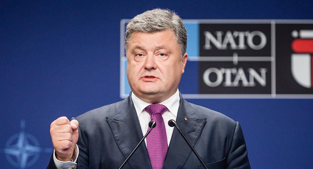 乌克兰新法确定加入北约和欧盟的方针