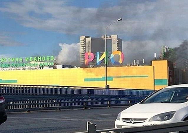 消息人士:莫斯科商场起火导致包括一名儿童在内12人受伤