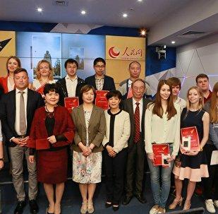 「鏡頭下的俄羅斯和中國」攝影比賽獲獎者在莫斯科授獎