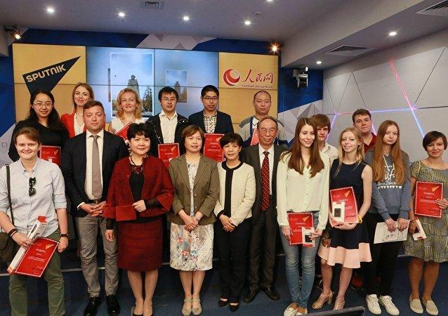 """""""镜头下的俄罗斯和中国""""摄影比赛获奖者在莫斯科授奖"""