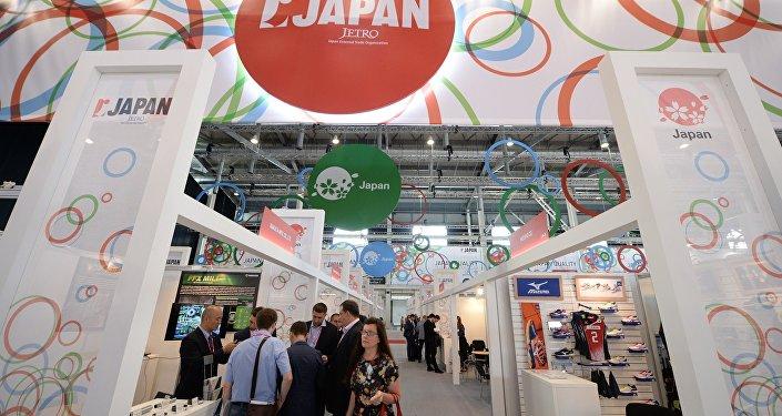 日本企业期待近年内能与俄罗斯全面扩大经济交流