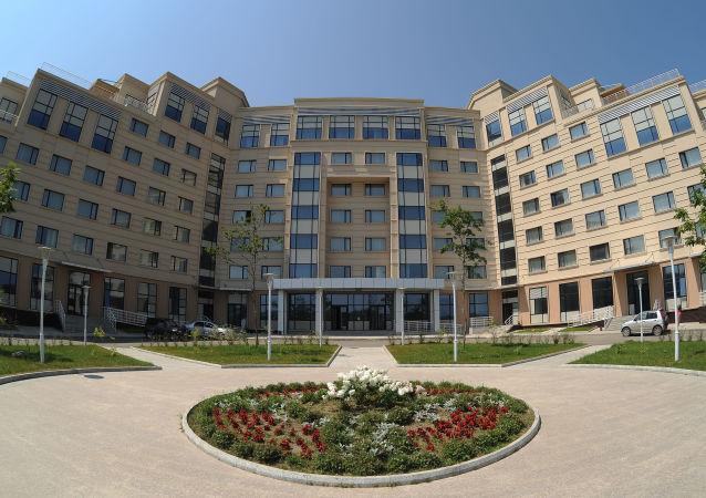 俄远东联邦大学