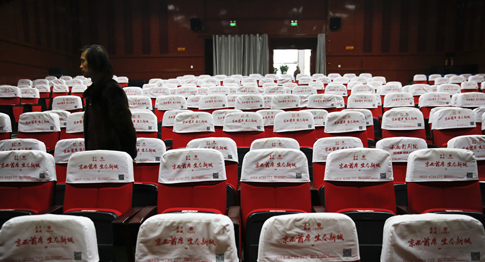 Zhuolu County Digital Cinema, north China's Hebei province
