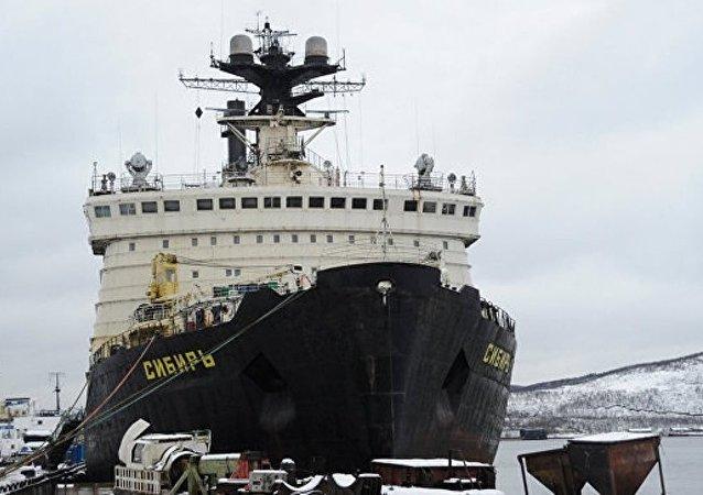 """俄""""西伯利亚""""号核动力破冰船"""