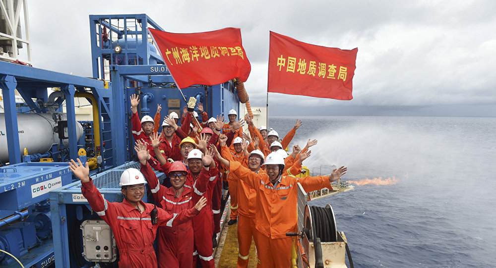 中國地質調查局
