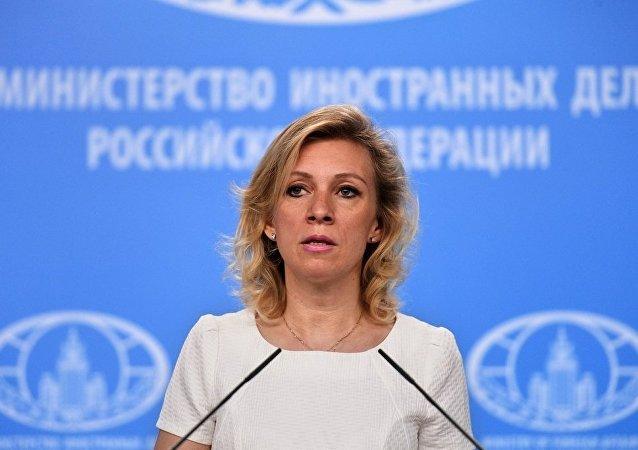 俄罗斯外交部发言人扎哈罗娃玛丽亚