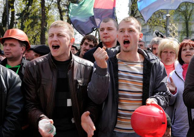 快讯:俄总统普京认为,乌克兰危机要等到乌克兰人民的耐心耗尽时才会结束。