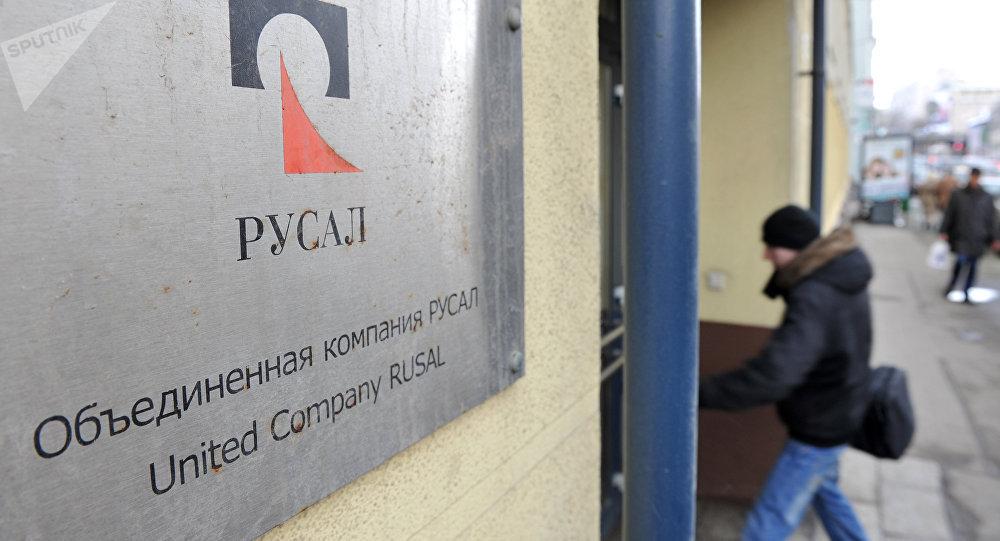 杰里帕斯卡代表退出俄铝公司领导层是积极信号