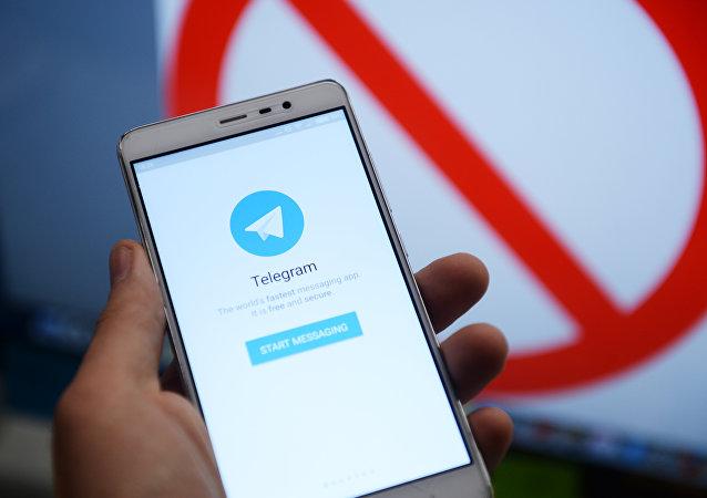 俄法院作出判决禁用即时通信软件