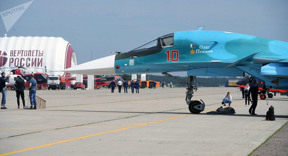 莫斯科州籌備國際航空航天展覽會