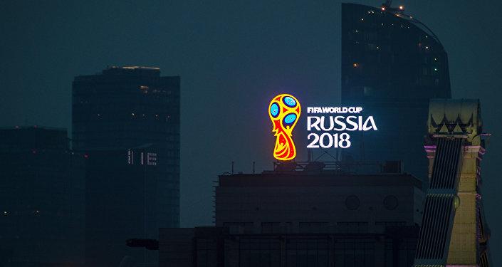媒体:美的中标2018俄罗斯世界杯7个场馆中央空调项目