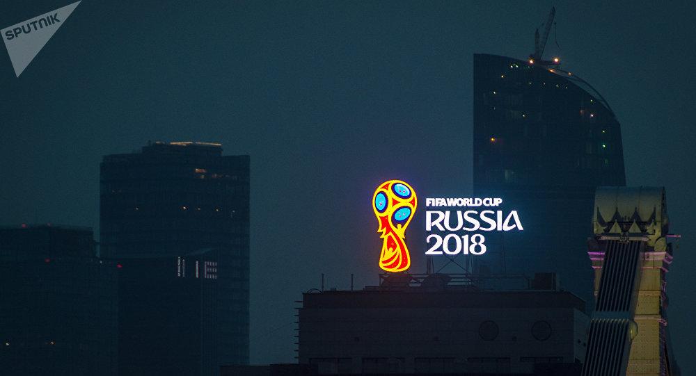 2018年俄罗斯世界杯最低票价仅22美元
