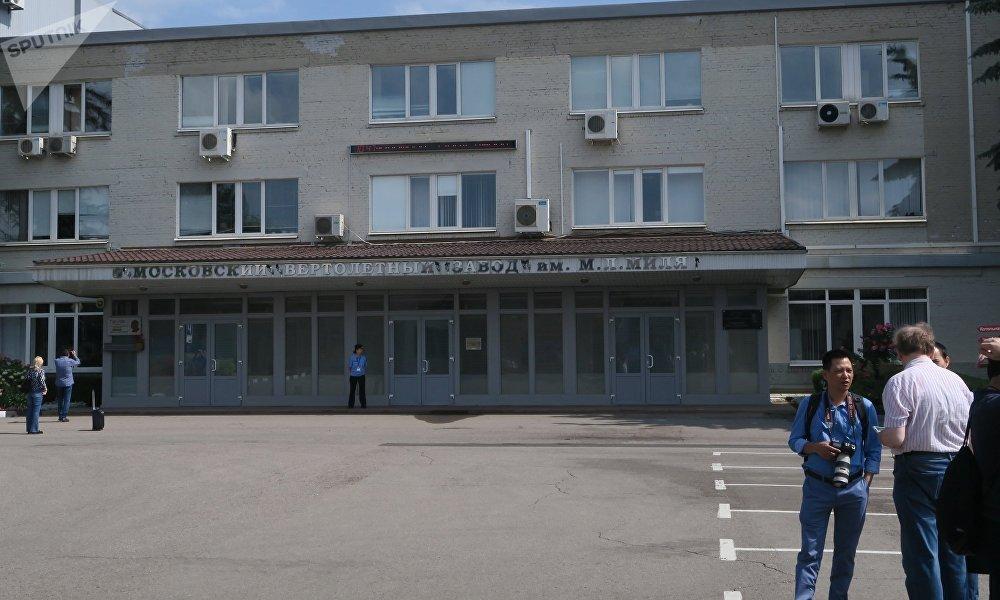 莫斯科郊外的米尔直升机工厂