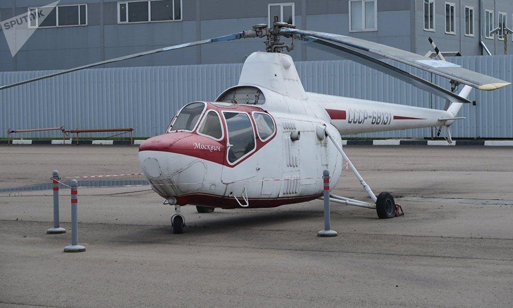 米1直升机