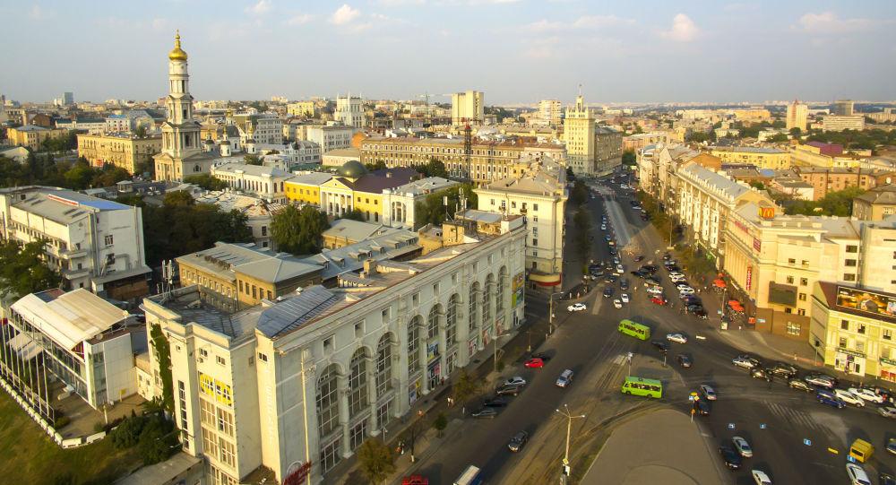 烏克蘭哈爾科夫市
