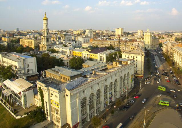 乌克兰哈尔科夫市