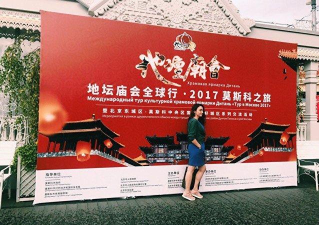 第二届北京地坛庙会