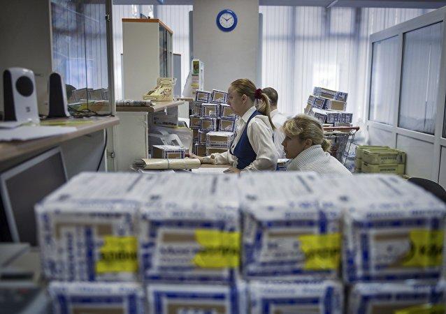 俄罗斯邮政公司将扩大与菜鸟网络的伙伴关系