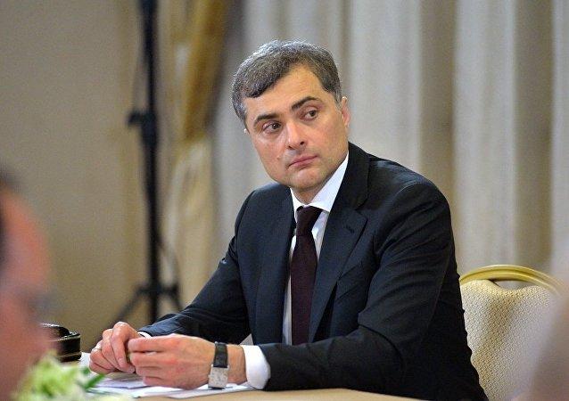 俄罗斯总统助理弗拉季斯拉夫·苏尔科夫