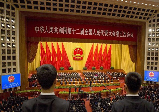 十九大新闻发言人:十九大将审议通过《中国共产党章程(修正案)》