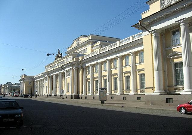 俄罗斯民族志博物馆