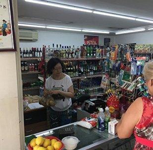 """北京""""奶奶家""""商店"""