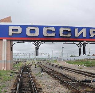 从中国到俄罗斯的新货运铁路开始运营