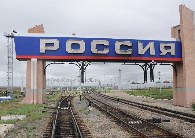 2017年满洲里关区进口俄罗斯农产品同比下降24%