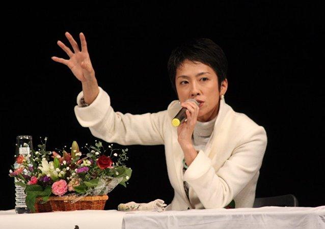 日本在野党民进党
