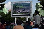 美国在峰会前决定不要求朝鲜就核计划进行报告