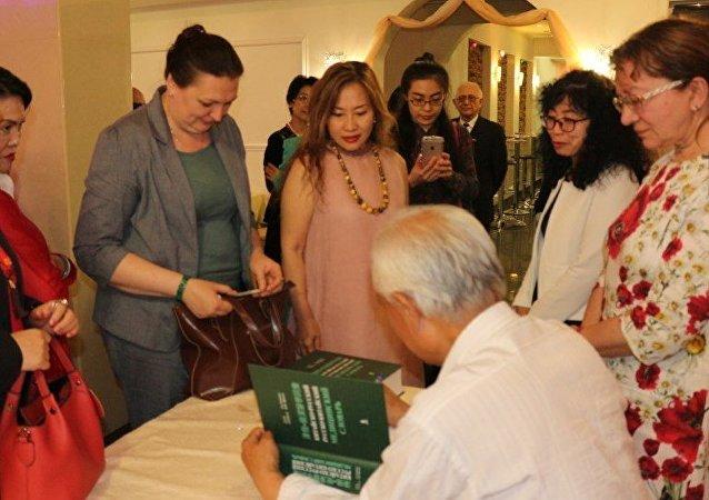 字典作者司懷珠簽名