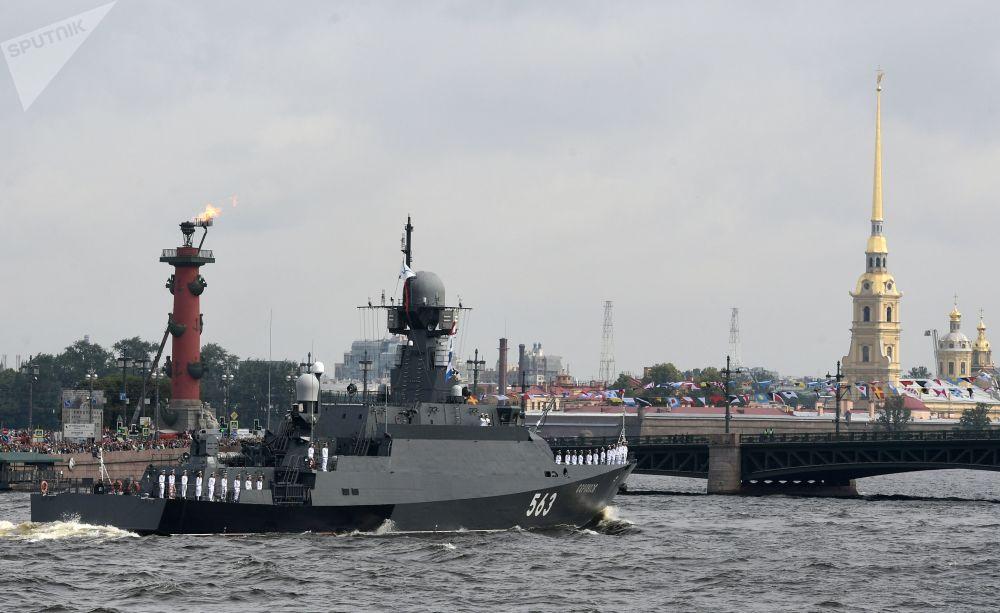 """""""谢尔普霍夫""""号小型导弹舰"""