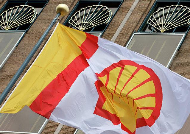 壳牌关闭发生火灾的欧洲最大炼油厂
