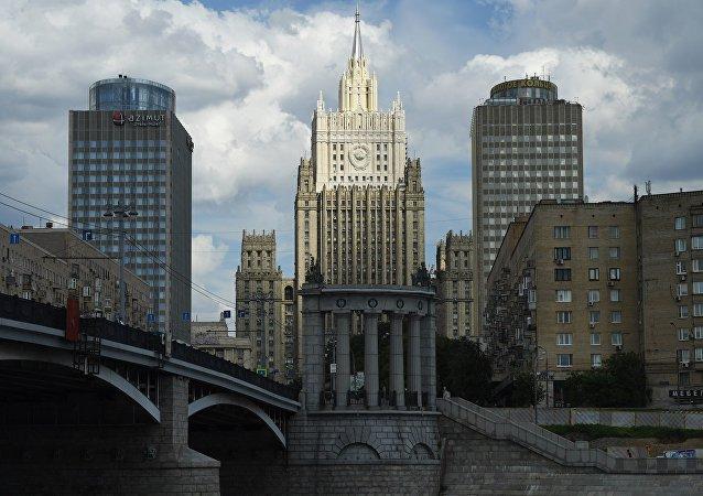 俄外交部:莫斯科希望认真调查塞族政治家被害案