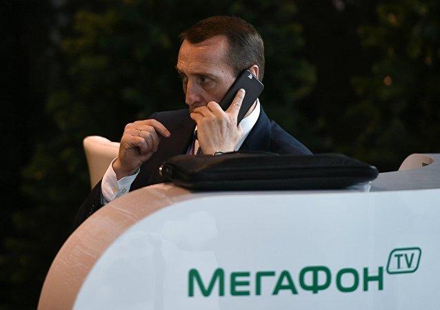 MegaFon 公司职员