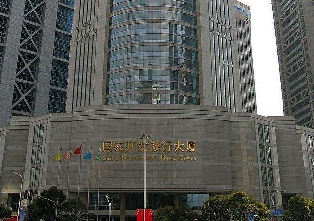 中国国家开发银行大厦