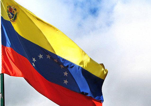 委內瑞拉當局與反對派達成穩定國內局勢初步協議