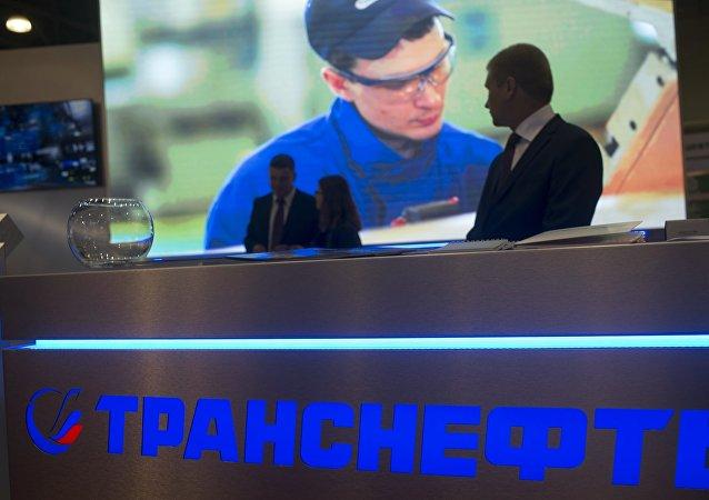 Стенд ОАО АК Транснефть на II международной специализированной выставке Импортозамещение - 2016