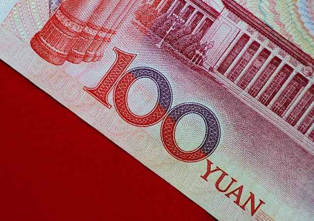 德国央行将人民币纳入外汇储备