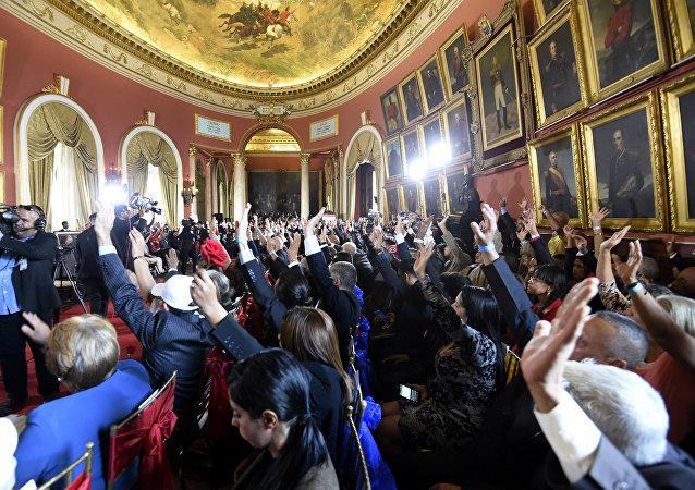 委内瑞拉制宪大会开始履行职责