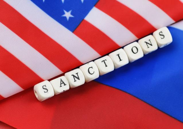 俄联邦反垄断局副局长:制裁和贸易战造成的全球贸易损失被低估