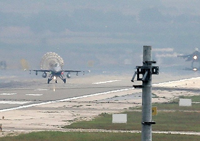 土耳其空军
