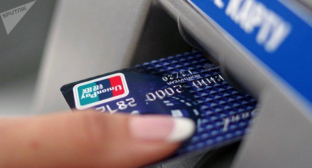 2018年起在俄购买火车票将可刷银联卡