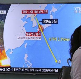 """媒体:美成功实施""""萨德""""反导系统拦截中程导弹的测试"""