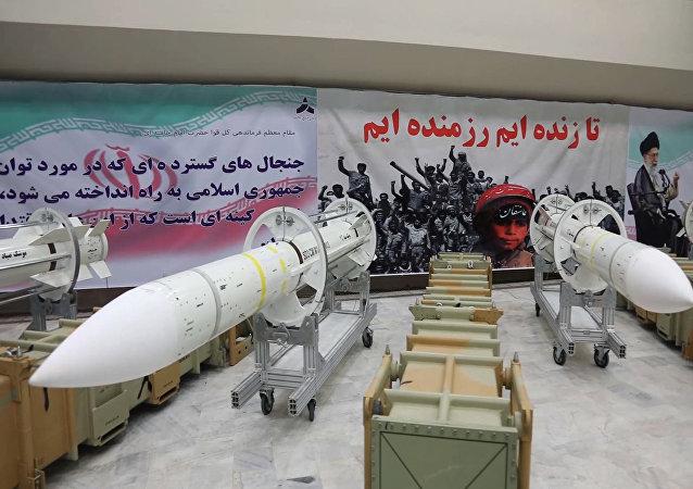 伊朗导弹计划
