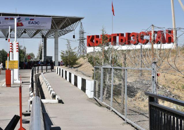 哈萨克斯坦与吉尔吉斯斯坦边境