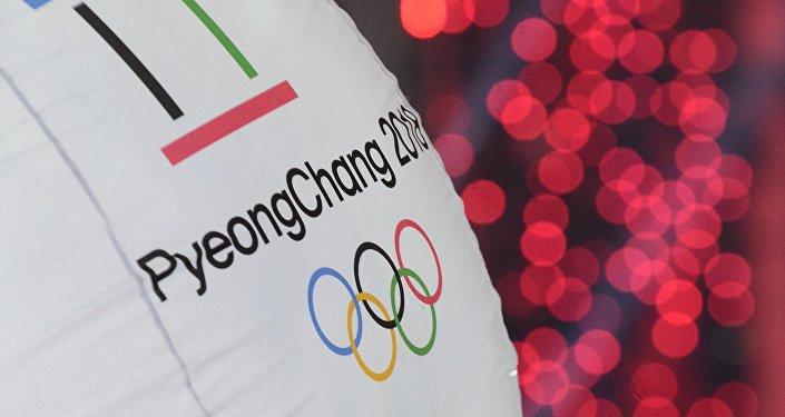 媒体:俄罗斯队或获准参加2018年冬奥会 但禁奏俄国歌