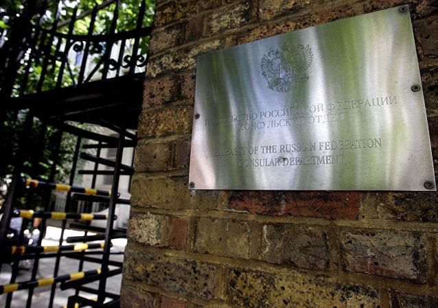 """俄驻英大使馆讽刺《泰晤士报》有关""""俄罗斯黑客""""的报道"""