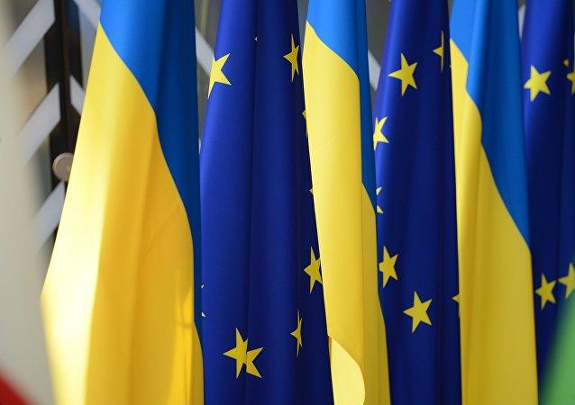 欧盟对暂停与乌克兰之间的免签证制度问题进行讨论
